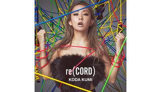 倖田來未・ニューアルバム「re(CORD)」リリース!レゲエの帝王ショーン・ポールのフィーチャリングや郷ひろみのカバーも
