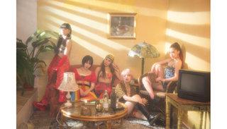 倖田來未初歌詞提供!FAKY、「新たな時代」の幕開けとなる最新曲が配信スタート(倖田來未コメントあり)