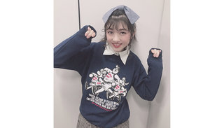 南の島のサンタクロース「CAPTAIN SANTA」、80年代アイドル風アイドル・新井ひとみを応援!!