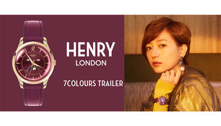 伊藤千晃が英国ウォッチブランド「HENRY LONDON」の日本公式アンバサダー継続決定! 新シリーズのビジュアル&ムービー公開!!
