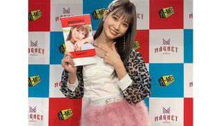 """生見愛瑠 """"自身初""""のカレンダーに感動! 出来栄えは「120点です!」"""