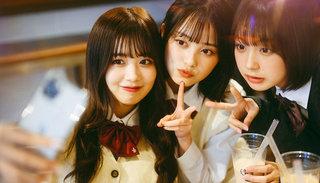 Kirari、なえなの、福山絢水(あやみん)。中高生に大人気の3人が応援!カンコー委員会3期生オーディション開催!受賞者には『超十代- ULTRA TEENS FES -2020』のステージ出演も!