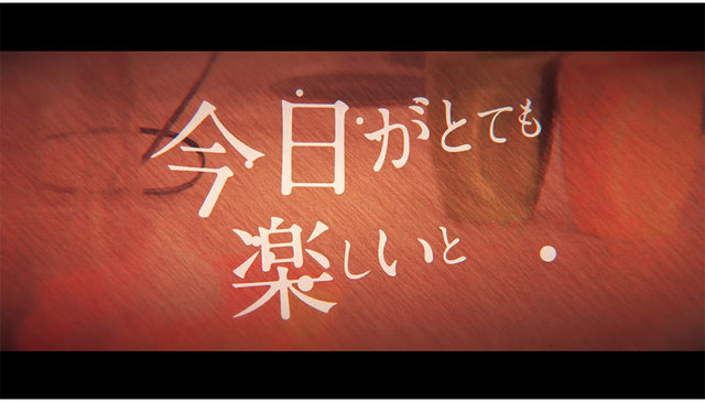 浜崎あゆみの自伝的小説『M 愛すべき人がいて』ビジュアル・オーディオブックの続編がdTVに登場! 「絶望三部作」や「M」にまつわる絶望と決意のストーリーに、きっとあなたも涙する