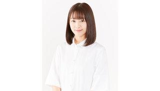 元AKB48 太田奈緒 エイベックスに所属が決定