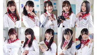 SUPER☆GiRLSが、3月に初の桜ソングをリリース!!