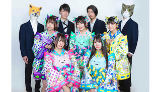 わーすた 5th Anniversary Live NEKONOTE BAND参戦決定!