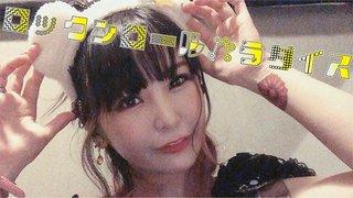 大森靖子「PINK -MONDO GROSSO Remix-」JFNにてフルサイズ音源初オンエア決定!「ロックンロールパラダイス」ライブ映像公開!