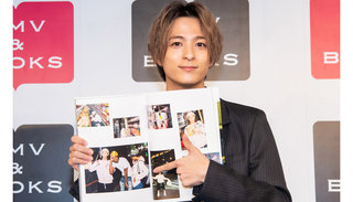 Da-iCE 和田颯 自身初の写真集を発売! 評価は「100点満点中200点です!」