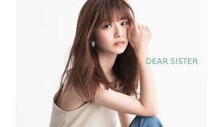 韓国発のスキンケアブランド「DEAR SISTER」のクリエイティブディレクターにモデルの小室安未が就任!