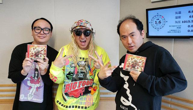 DJ KOOがトレンディエンジェルと共に提唱!家をディスコに!日本を元気に!オドレーJAPAN!