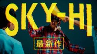 SKY-HI 世界10ヶ国以上で注目楽曲となったタイのポップスターSTAMPとのコラボ楽曲「Don't Worry Baby Be Happy」のMusic Video公開...