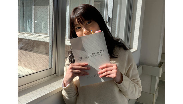 モデル古田愛理が女優デビュー!!!演技力の高さに称賛の声