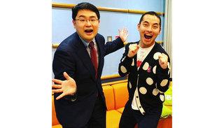 三遊亭とむ 「ヤンタン」の新しい顔に抜擢!? MBS「ヤングタウン日曜日」メインパーソナリティに決定!!