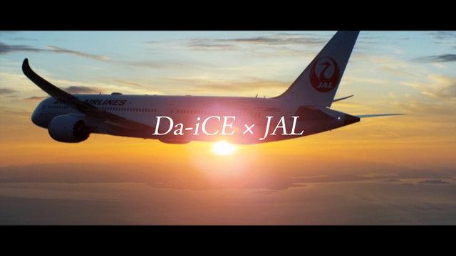"""Da-iCEが「Flight away」MVを公開!JALの協力で""""メルボルンを旅した気分""""に!"""