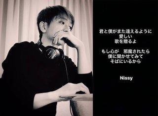 Nissy、歌とメッセージで世間に呼びかけ