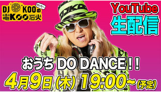 D J K O OがOne Teamで!!世界中にエール!!!