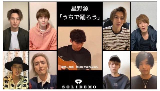 SOLIDEMO 星野源「うちで踊ろう」のアカペラコラボ動画が話題!