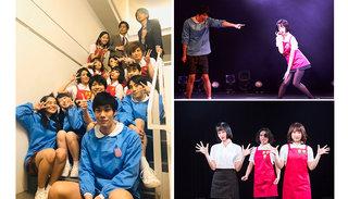 劇団4ドル×柿喰う客 舞台「学芸会レーベル」を無料公開