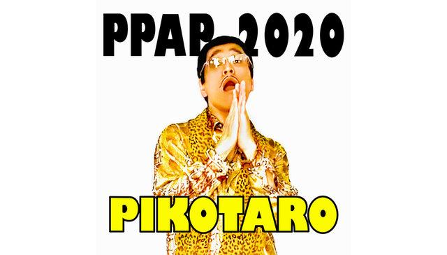 急遽決定!!ピコ太郎「PPAP-2020-」がデジタル配信決定!!