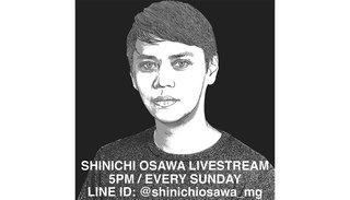 大沢伸一(MONDO GROSSO/RHYME SO)がライヴストリーム番組「SHINICHI OSAWA LIVESTREAM」をスタート