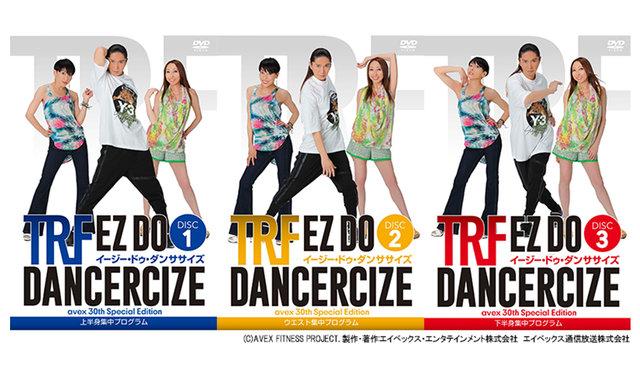 TRFのエクササイズプログラム DVD『イージー・ドゥ・ダンササイズ EZ DO DANCERCIZE』がブーム再燃!!!