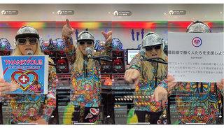 DJ KOO 生配信でチャリティーライブを実施!ONE TEAMを呼びかける。