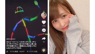 """""""全力さん"""" 女性版!? スパガ・金澤有希のTikTokがヤバい!"""