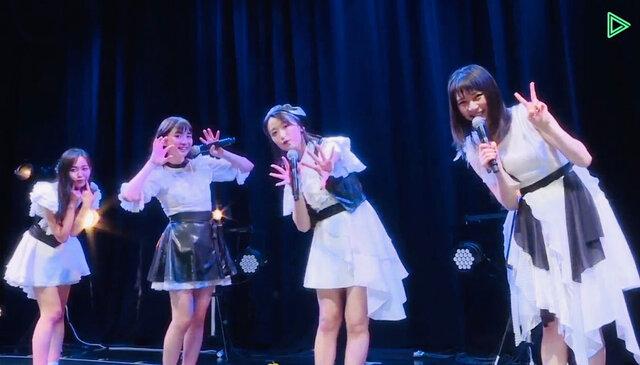 東京女子流、生配信ライブ実施!単独ライブとしては4ヶ月ぶりの公演!山邊未夢「やっぱりライブは楽しい〜〜!」