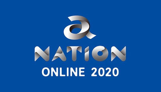 累計観客動員数610万人以上の国内最大級夏フェスa-nation 史上初のオンライン公演 「a-nation online 2020 」 開催決定!