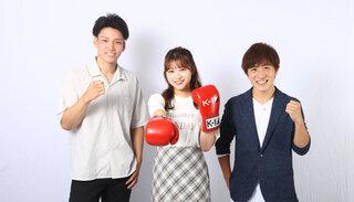 ガスワンPresents「K-1甲子園2020」&「K-1カレッジ2020」が8月2日(日)新宿FACEで開催!古田愛理が応援サポーター、そして近藤魁成&松本日向がPR大使に就任!!