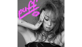倖田來未 エクササイズを取り入れた新曲「puff」&リモートMVを公開!さらにクリエイター企画「#MADE93(クミ)」を始動!