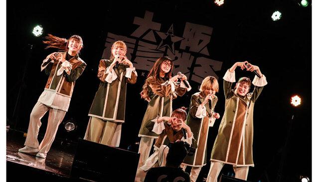【4ヶ月ぶり】大阪☆春夏秋冬、渾身のライブパフォーマンスを披露!