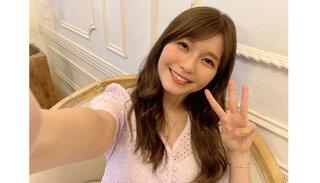 """宇野実彩子(AAA)が """"33歳最後の日"""" を公開!「最高の時間をありがとう」"""