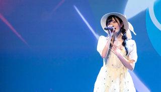 SUPER☆GiRLS 樋口なづな ソロオンラインライブ「明日を信じて」に大絶賛の声!