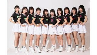 FC岐阜×avex プロフェッショナルチアダンスチーム『GGG』3期メンバー始動!