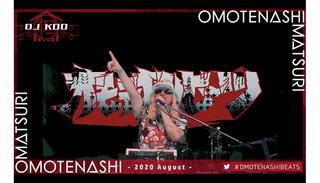 DJ KOO、DJ 小宮有紗、DJ 高木美佑、西尾夕香、DJ 小岩井ことりら13組出演!全世界配信オンラインイベント「OMOTENASHI MATSURI -2020 August-」9月も開催決定!