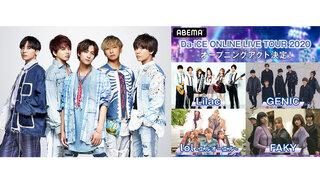 Da-iCEのオンラインライブツアーファイナルに、オープニングアクトとしてABEMAと所縁のある4組のアーティスト出演が決定!