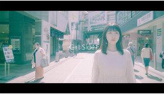 女優・日比美思 野田愛実『そうでしょ -Girl Side-』のMVに出演!「素敵な歌声を聴きながら街を歩いて、とっても幸せな気持ち。南北斗さんとまたご一緒できたこともすごく嬉しかった」