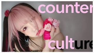 大森靖子 新曲「counter culture」配信スタート!本人が監督・編集を行ったMusic Videoも公開!
