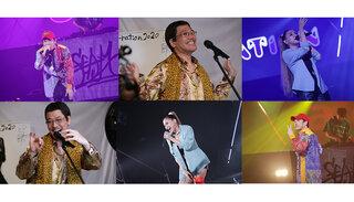 EXO-SC、Red Velvet、M!LK、SEAMOらが色鮮やかに 染め上げた「a-nation online 2020」Yellow Stage
