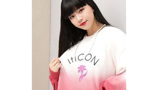 女性誌より大注目のIt girl, Hina(FAKY)がジェンダーレスレーベル<it iCON>の2020 AUTUMN COLLECTION公式アンバサダーに就任!