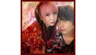 大森靖子×ピエール中野2ショット「KEKKON」本日リリース!さらに家族の様子を映したMusic Videoも公開!