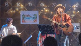 シンガーソングライターMiyuu(ミユウ)、延期になっていたクラウドファンディングによるライブをリアルとオンラインで開催