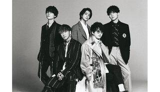 Da-iCE、日本テレビ系日曜ドラマ「極主夫道」主題歌『CITRUS -TV size-』の配信スタート!