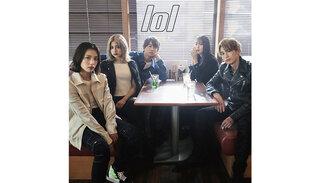 lol-エルオーエル-の新曲、「さくらの親子丼」主題歌『sign』配信スタート!