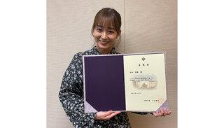太田奈緒が京都の文化観光大使に就任!「京都の魅力を一緒に学びながら発信して行きたい!」と決意を語る