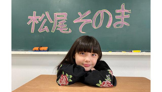 """NHK「天才てれびくん」出演中!癒しの美少女転校生""""そのま""""の真相が明からに!"""