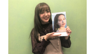 驚異の顔面偏差値・立野沙紀、26歳の誕生日前夜にネットサイン会を初開催!