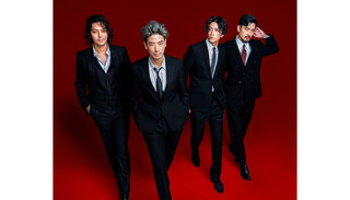全世界配信ライブが決まったI Don't Like Mondays. 新曲「東京エキストラ」リリースを発表!完全大人向けの、切なくも味のある一曲が完成!