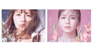 山田裕貴とのMVが話題の宇野実彩子 来年発売ミニアルバムのアートワークを公開!さらに全曲MV収録を発表
